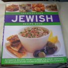 JEWISH RECIPE BOOK, 2008 HCDJ, Jewish Cooking