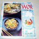 WOK COOKING, 1995 HCDJ, ASIAN COOKING