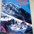 Invitation To the Greek Cuisine,  (Paperback), Greek Cooking