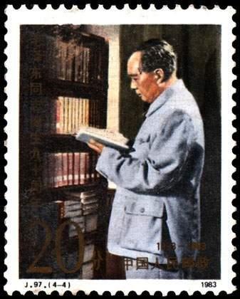 P.R.China 8 Cent Chairman Mao Stamp