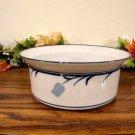 Dansk Belles Fleur Vegetable Bowl
