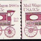 US Scott 1903 - Coil Strip of 4 Plate No 1 -  Mail Wagon 1880s - 9.3 cent - Mint Never Hinged