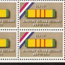 US Scott 1802 - Zip Block of 4 - Vietnam Vets 15 cent - Mint Never Hinged