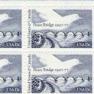 US Scott 1721 - Plate Block of 4 - Peace Bridge - Mint Never Hinged - 13 cent