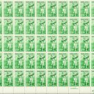 US Scott 1933 - Sheet of 50 - Bobby Jones - Mint Never Hinged
