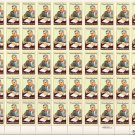US Scott 1875 - Sheet of 50 - Whitney M Young - Mint Never Hinged