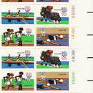 US Scott 1794a - Plate Block of 12 -1980 Summer Olympics 15 cent - Mint Never Hinged