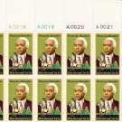 US Scott 1804 - Plate Block of 12 (top) - Benjamin Banneker 15 cent - Mint Never Hinged