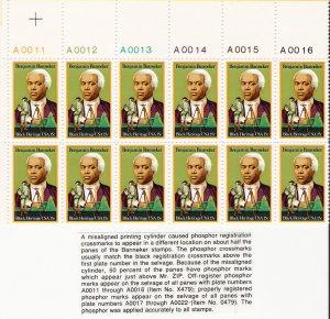 US Scott 1804 - Plate Block of 12 (top) - Benjamin Banneker 15 cent - Mint Never Hinged
