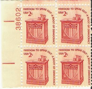 US Scott 1582 - Plate Block of 4 UL 38602 - 2 cent Speakers Stand - Mint Never Hinged