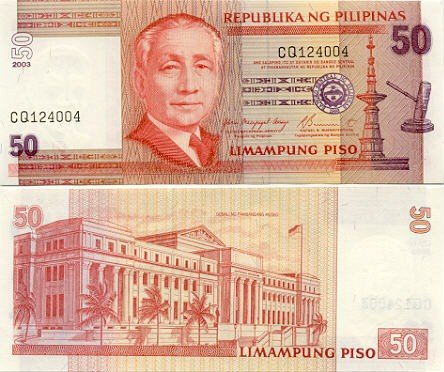 Philippines Fifty 50 Pesos Banknote