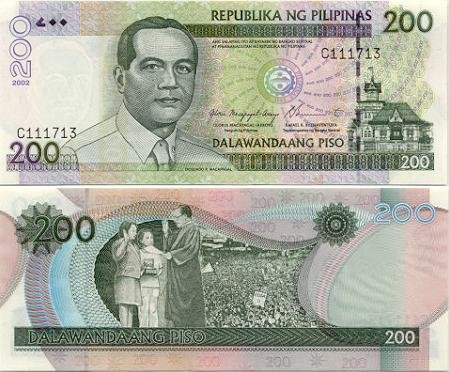 Philippines Two Hundred 200 Pesos Banknotes