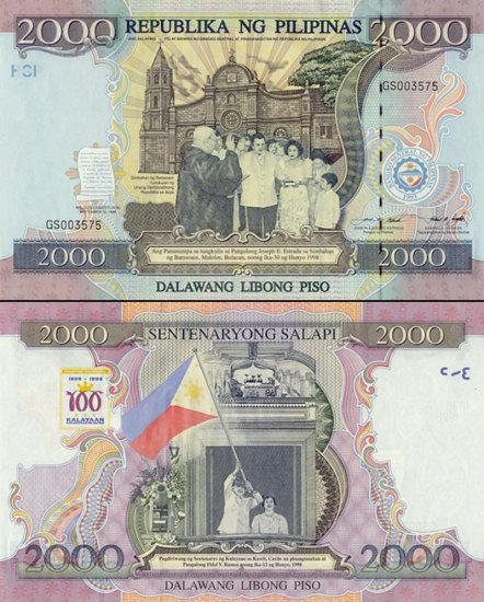 Philippines SPECIAL EDITION Two Thousand 2000 Pesos Banknote