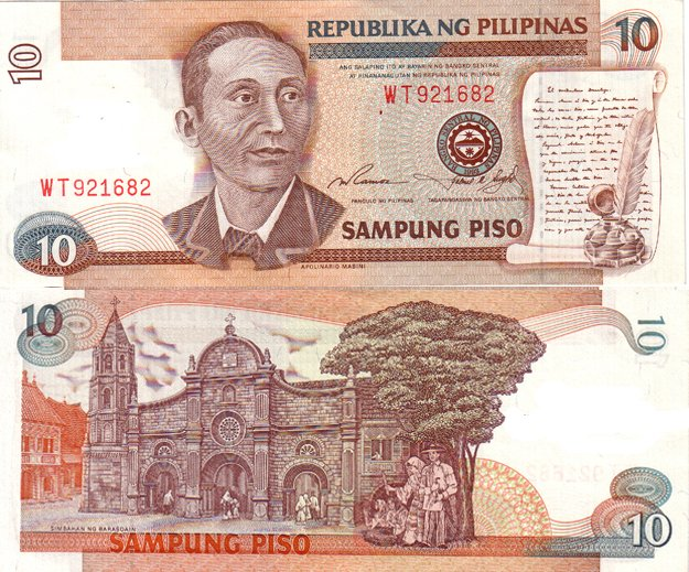 Philippines Ten 10 Pesos Banknote One Face