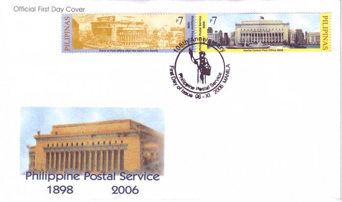 Philippine Postal Service 108th Anniversary 2v FDC
