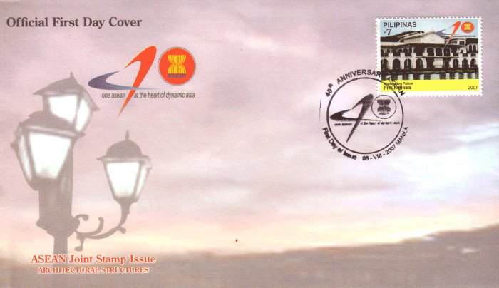 Philippines ASEAN Joint Issue single stamp FDC