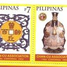 Philippines Chan-Cu Association Centenary 2v