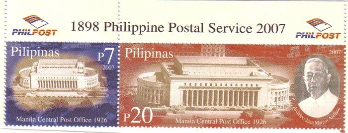 Philippines Postal Service 108th Anniversary 2v