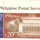 Philippines Postal Service 108th Anniversary 2v