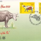Year of the Ox 2v FDC