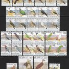 Philippine Birds Definitives 33v set