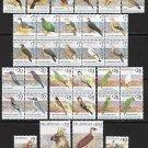 Philippine Birds Definitives 33v set