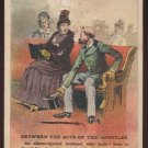 "Victorian Trade Card - Arbuckle Brothers Coffee Company - ""BETWEEN THE ACTS OF THE APOSTLES"" (#28)"