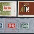 5 Different ISRAEL Souvenir Sheets - TABAI, TABIRA, Jerusalem (271a,375a,532-4)