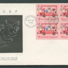 Official GENEVA - 1966 UNICEF (#161-3) FDCs - Block of 4 - UA