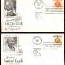 ART CRAFT - 1961 Mahatma Gandhi (#1174-5) Set of 2 FDCs - UA