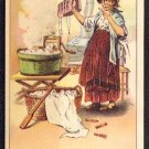 """Victorian Trade Card - Arbuckle Brothers Coffee Company - """"AN ERROR OF PERCEPTION"""" (#89)"""