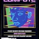8/91 COMPUTE Magazine: GAZETTE Edition - COMMODORE 64/128