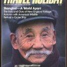 9/84 Travel-Holiday - SHANGHAI, ISTANBUL, NEWFOUNDLAND, ROANOKE, RHINELAND