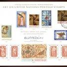 UNITED NATIONS POSTAL ADMINISTRATION Souvenir Card #2 - 1972 ART ON U.N. STAMPS - First Day (Geneva)