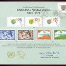 UNITED NATIONS POSTAL ADMINISTRATION Souvenir Card #5 - 1974 U. P. U. - First Day (New York)