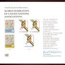 UNITED NATIONS POSTAL ADMINISTRATION Souvenir Card #9 - 1976 W.F.U.N.A. - Mint