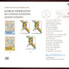 UNITED NATIONS POSTAL ADMINISTRATION Souvenir Card #9 - 1976 W.F.U.N.A. - First Day (New York)