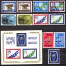 UNITED NATIONS (New York) - 1970 Complete Year Set (Sc. #203-14) - MNH