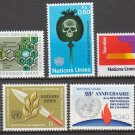 UNITED NATIONS (Geneva) - 1973 Complete Year Set (Sc. #30-36) - MNH