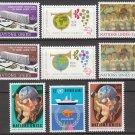 UNITED NATIONS (Geneva) - 1974 Complete Year Set (Sc. #37-45) - MNH
