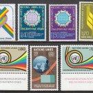 UNITED NATIONS (Geneva) - 1976 Complete Year Set (Sc. #57-63) - MNH