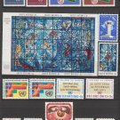 UNITED NATIONS (New York) - 1967 Complete Year Set (Sc. #164-80) - MNH