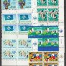 UNITED NATIONS (Vienna) -1979 First Definitives (Sc. #1-6) - MNH Set of 6 Inscription Blocks of 4