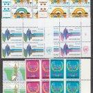 UNITED NATIONS (Geneva) - 1979 Complete Year Set (Sc. #82-88) - Inscription Blocks of 4 - MNH