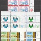 UNITED NATIONS (Geneva) - 1977 Complete Year Set (Sc. #64-72) - Inscription Blocks of 4 - MNH