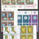 UNITED NATIONS (Geneva) - 1976 Complete Year Set (Sc. #57-63) - Inscription Blocks of 4 - MNH