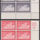 UNITED NATIONS (New York) - 1954 Palace of Nations (Sc. #27-28) - Inscription Blocks of 4 - MNH