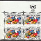 UNITED NATIONS (New York) - 1961 30¢ Regular Issue (Sc. #92) - Inscription Block of 4 - MNH