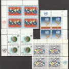 UNITED NATIONS (New York) - 1964 2¢ to 50¢ Regulars (Sc. #125-8) - Inscription Blocks of 4 - MNH