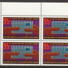 UNITED NATIONS (New York) - 1972 95¢ Regular Issue (Sc. #226) - Inscription Block of 4 - MNH
